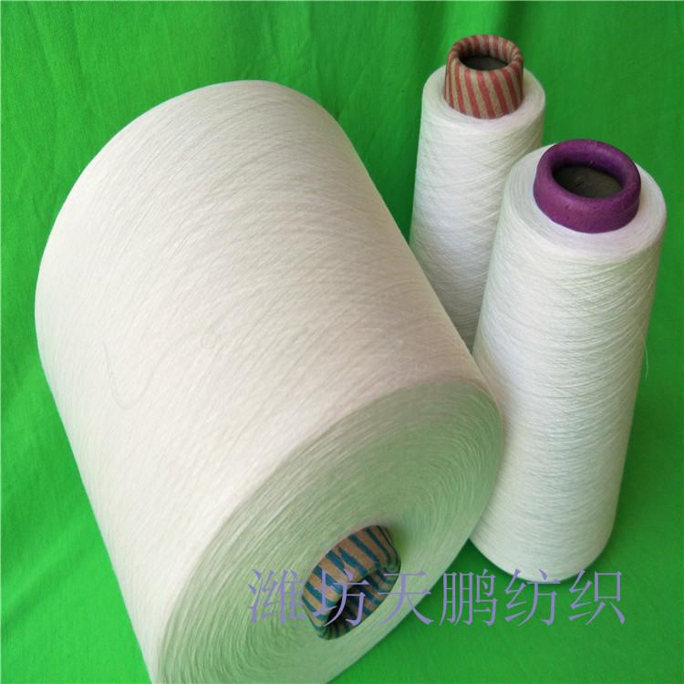 AB滌棉竹節混紡紗32支 在機生產