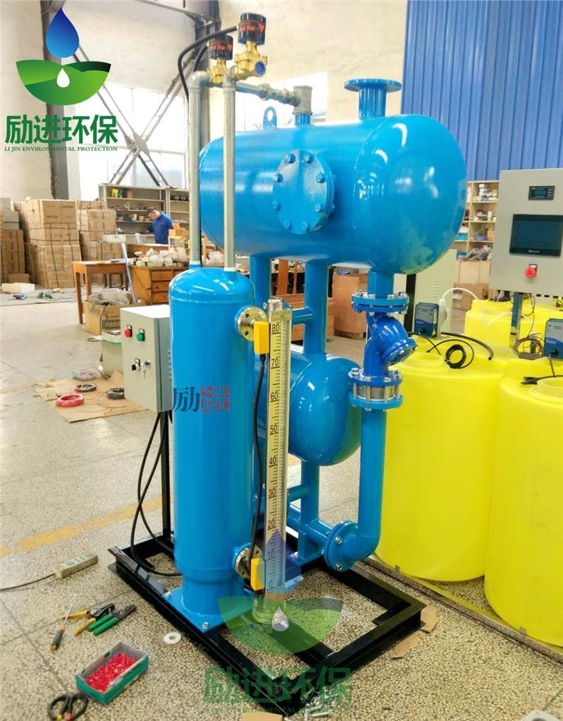 全自动疏水自动加压器原理