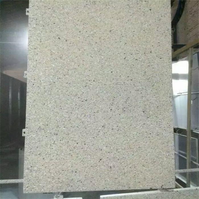 福清石紋鋁單板廠商
