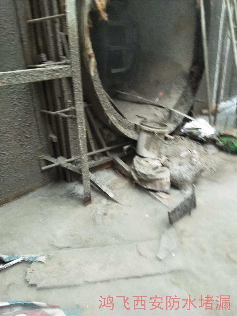 电站渗漏水