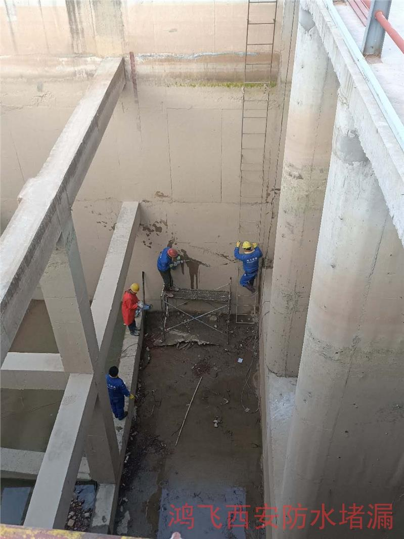 在建电站漏水防水处理