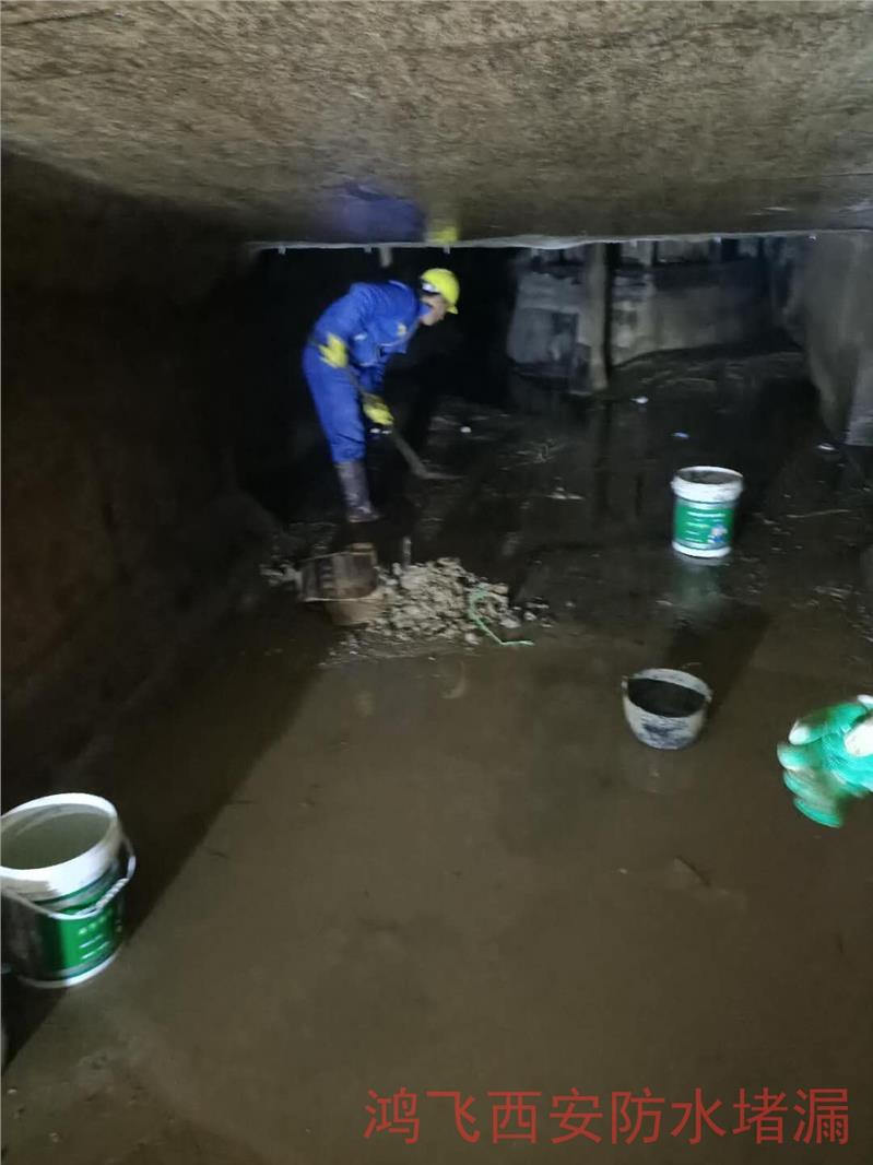 在建水电站漏水防水处理