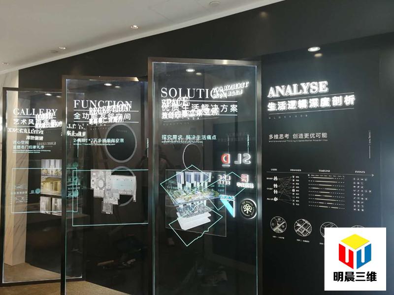 上海led玻璃 激光內雕發光玻璃加工