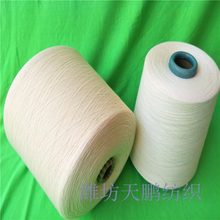 金華人造棉竹節紗26支