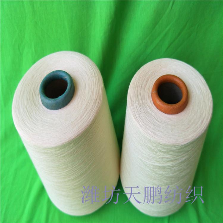 精梳純棉包芯紗42支 常年生產