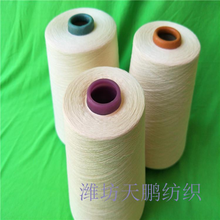 湖州高配棉竹節紗30支 平均紗支 來樣定紡