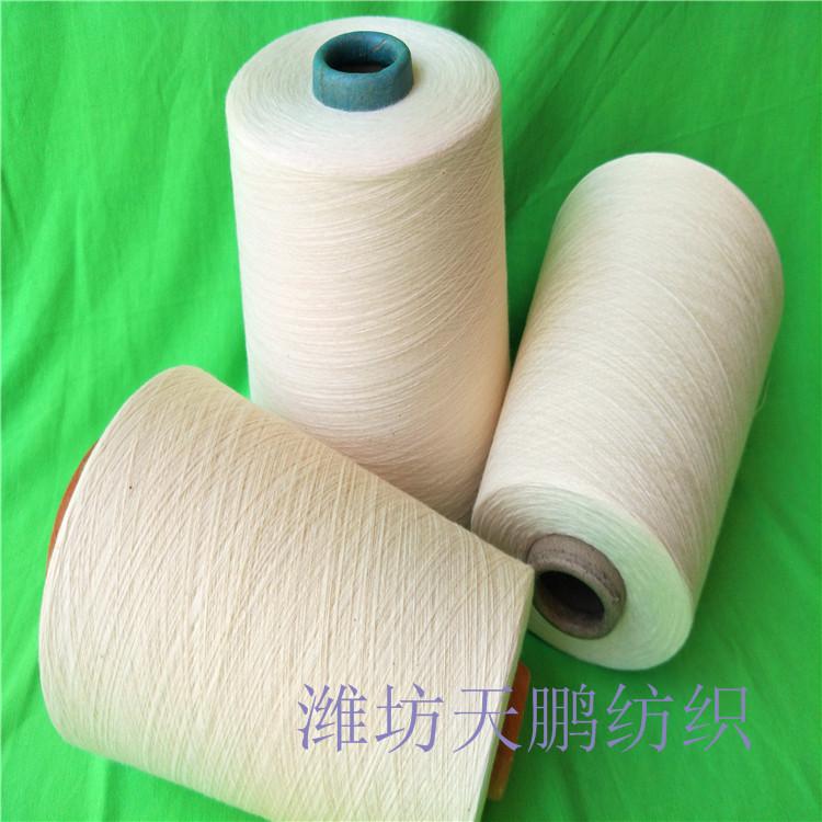 連云港竹纖維滌綸包芯紗60支 在機生產