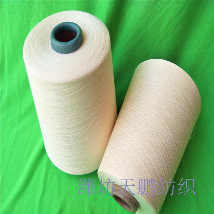 滌棉混紡竹節紗32支 基紗紗支 來樣定紡