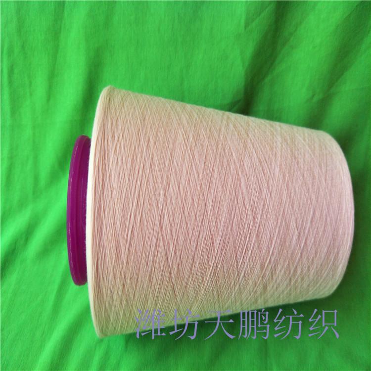 杭州吉化腈綸紗21支 廠家價格