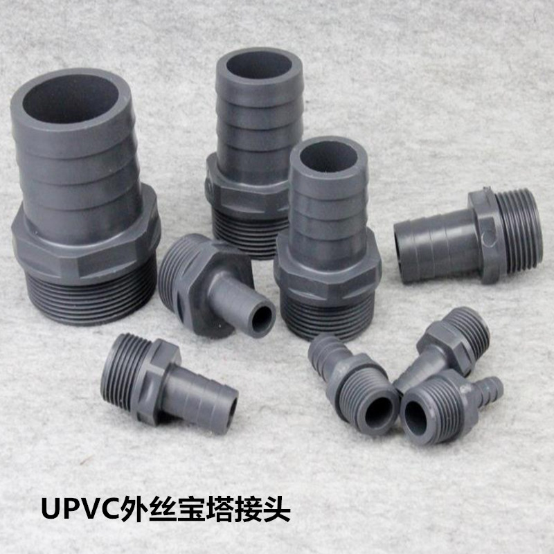 UPVC塑料外丝宝塔接头