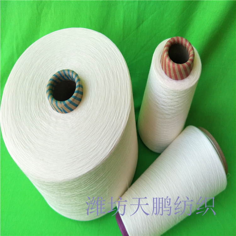 嘉興純棉合股紗28支 股線 常年生產