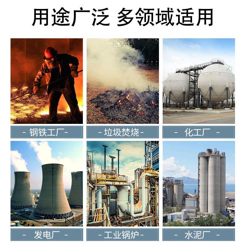 徐州高温PPS滤袋清尘