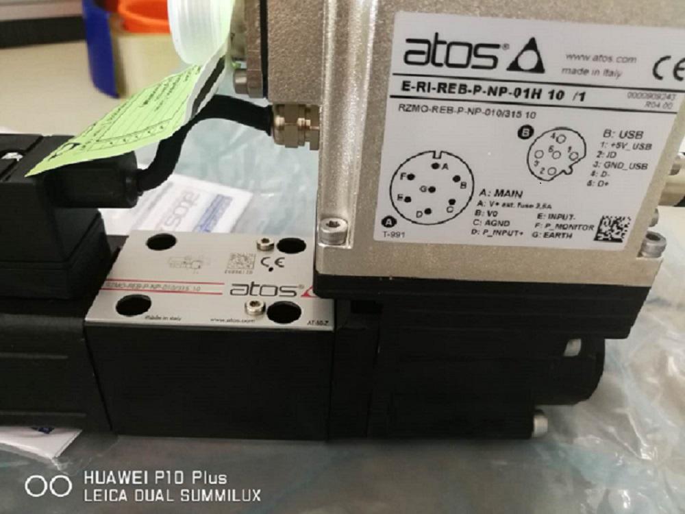 有實力的ATOS電磁閥 ATOS電磁閥電話 歡迎在線咨詢