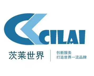 廣州市茨萊流體設備有限公司