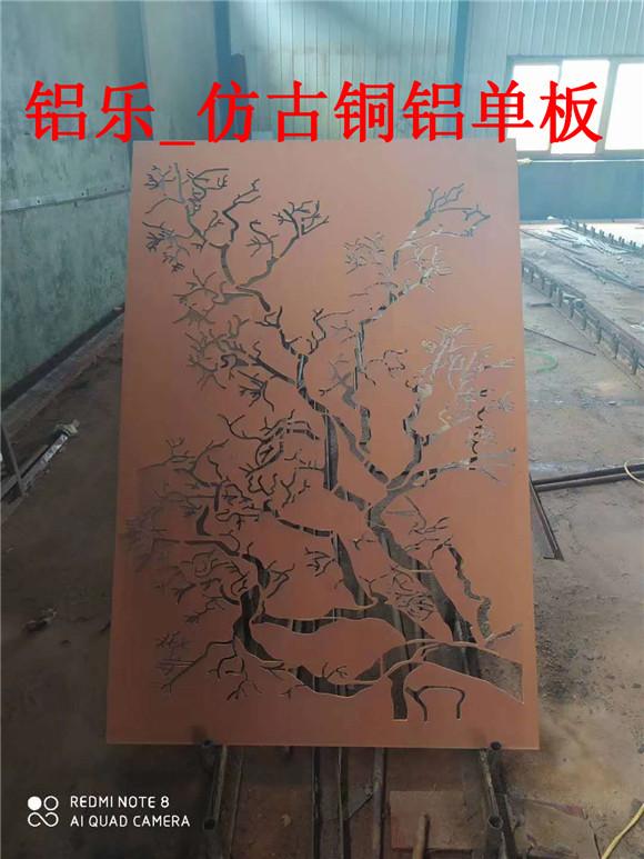 惠州穩定的銅色鋁單板訂做