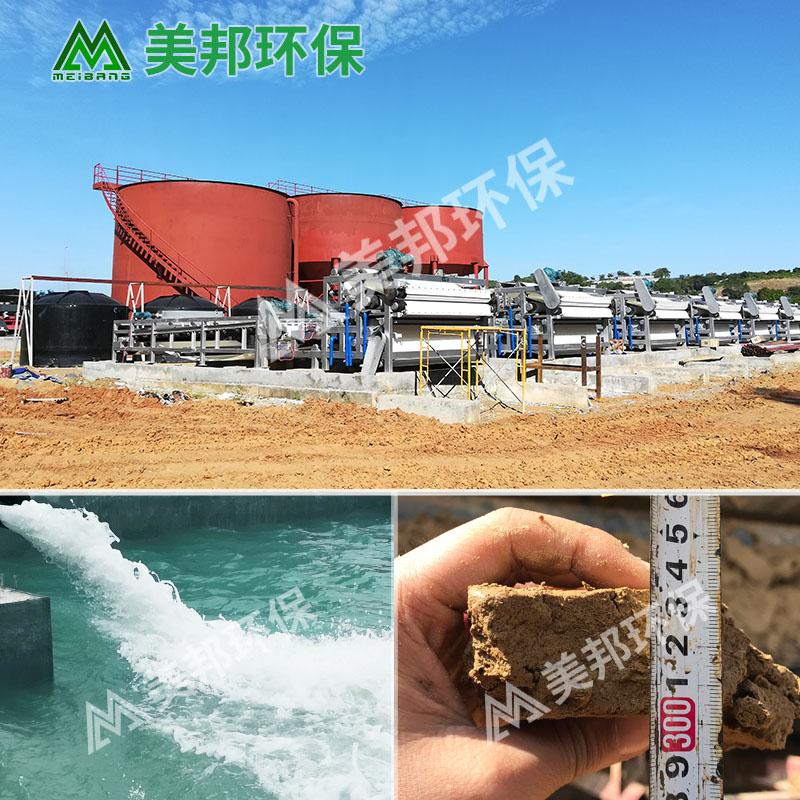 肇庆洗沙泥浆处理设备
