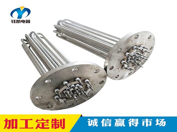 反应釜加热器 侵入式法兰电加热器 源头厂家