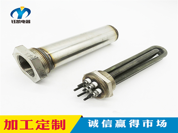 法兰式工业加热管 液体电加热器 钰凯定制