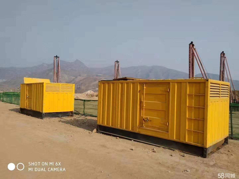 牡丹江发电机租赁电话-24小时在线服务