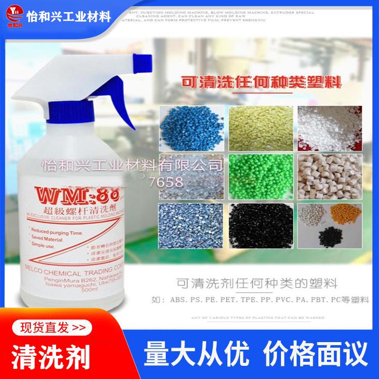 工业清洗剂供应商 研究厂家直销
