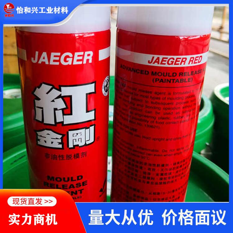 橡胶润滑油 提供高性能的热硫化单涂粘合剂