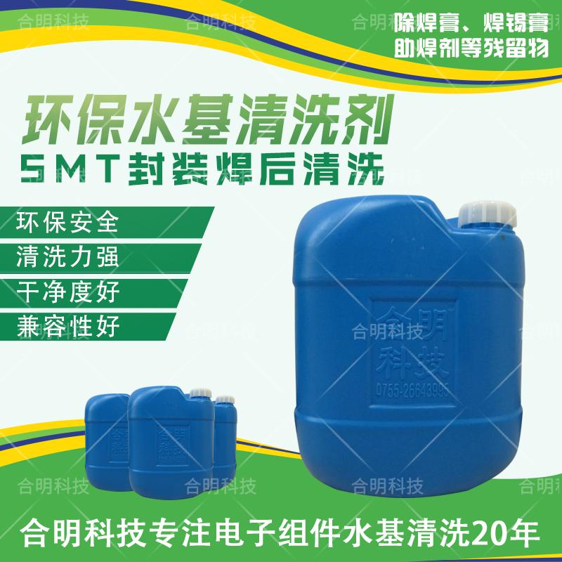 组合式超声波清洗smt夹具