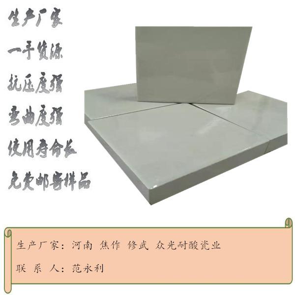 遼寧防腐耐酸磚代理/本溪眾光耐酸磚L