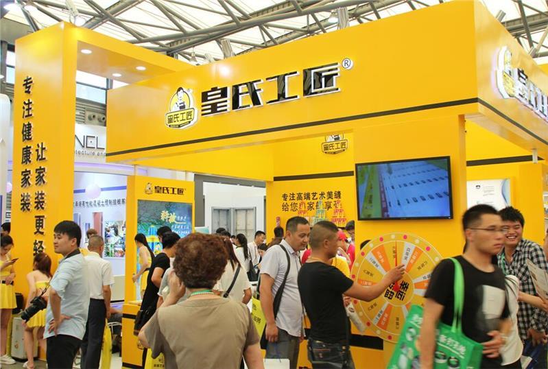 2021中国专业大型涂料展