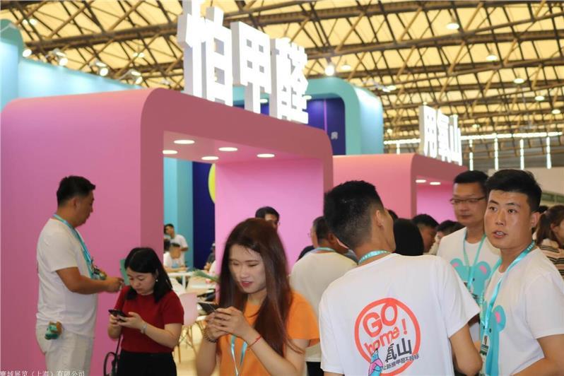 2021上海建材展2021上海建博会点击这里了解详情
