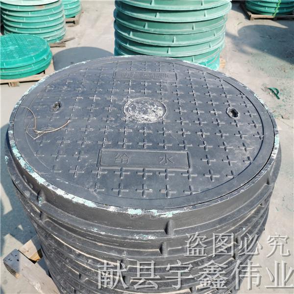 張家口樹脂復合井蓋廠家批發