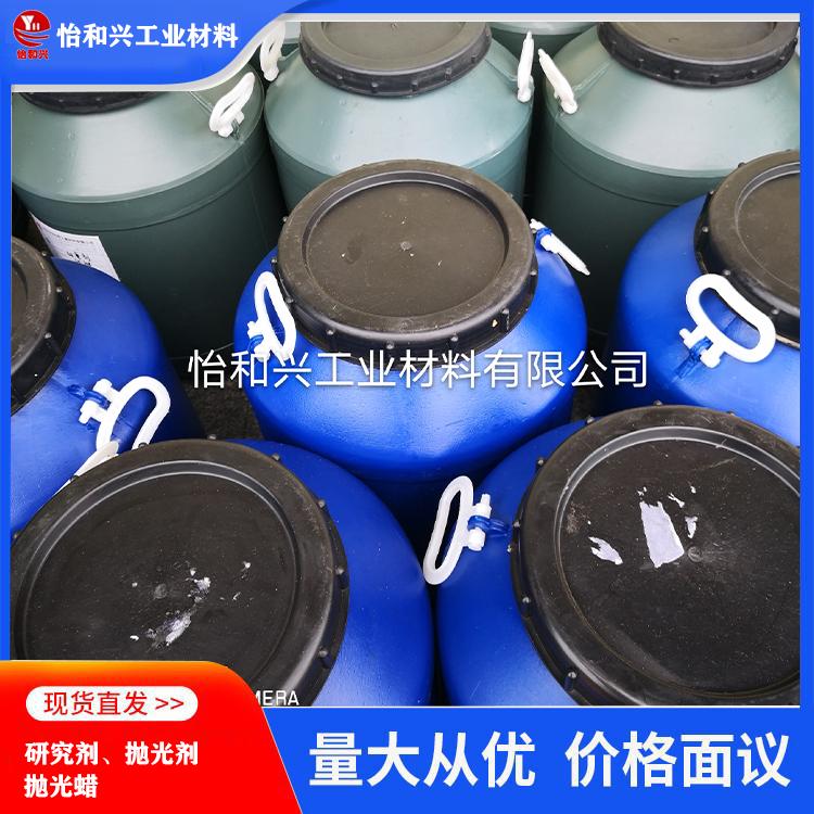 油漆抛光蜡生产厂家 除快速干净