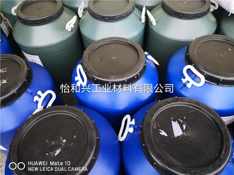 水性抛光剂生产厂家