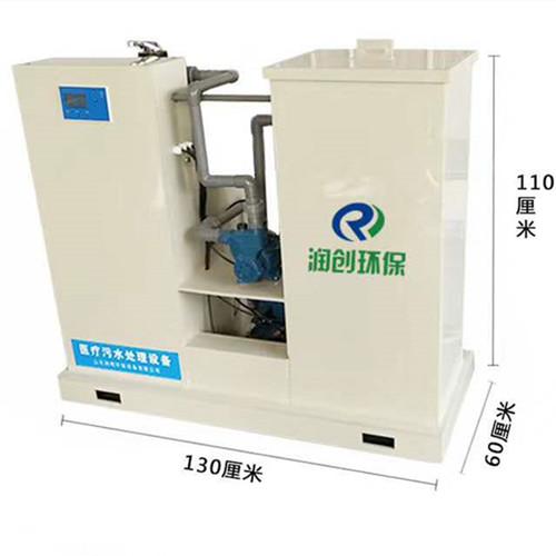 PCR實驗室污水處理設備一體機