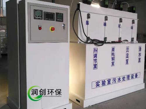 核酸检测站污水处理设备一体机