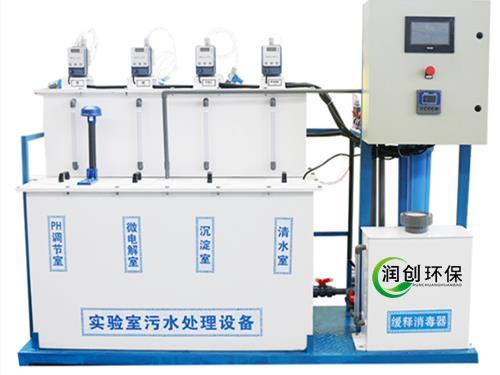 监测站实验室污水处理设备达标排放