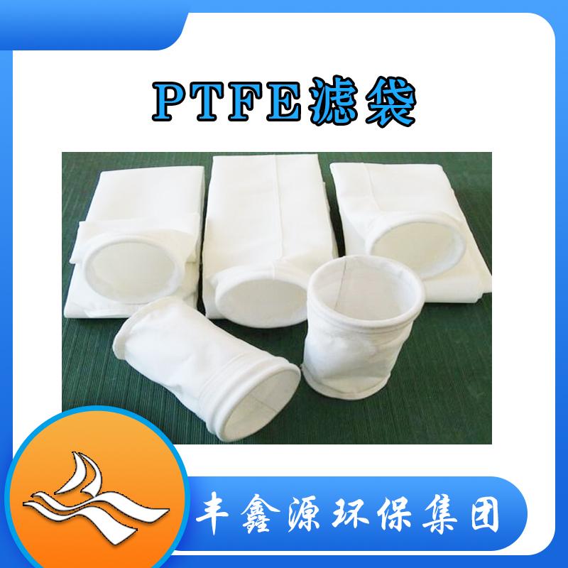 兴安盟覆膜PTFE布袋