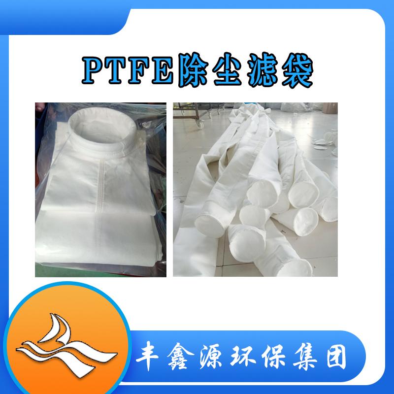 南京覆膜PTFE针刺毡