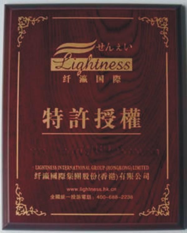 上海木頭激光打標,木板木盒激光刻字加工價格,廠家地址