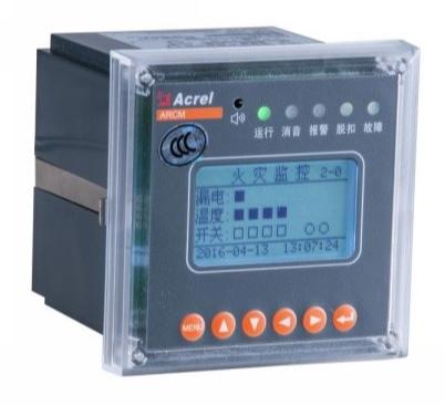 電氣火災探測裝置ARCM200L-J8嵌入式