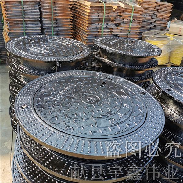 唐山鑄鐵井蓋廠家——雙層井蓋 球墨鑄鐵井蓋