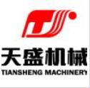 山東天盛機械科技股份有限公司