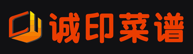 鄭州市誠印廣告有限公司