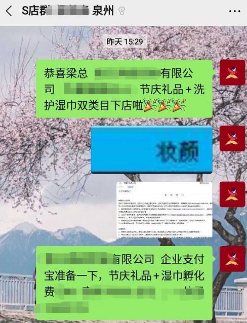 牡丹江电商圈子