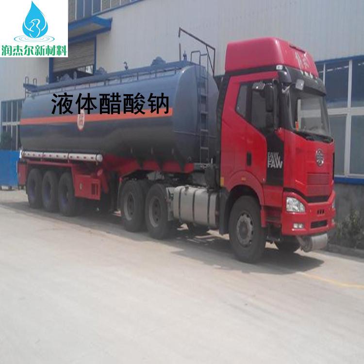 廈門液體醋酸鈉污水處理劑 碳源 可在線詢價留言