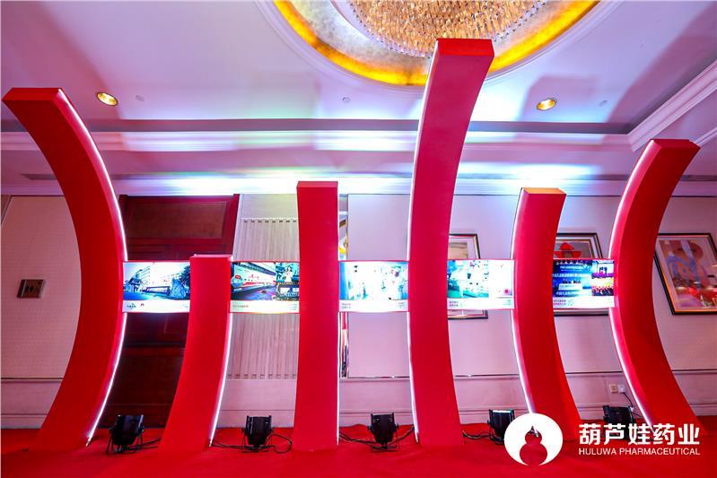 上海发布会舞台桁架灯光音响搭建