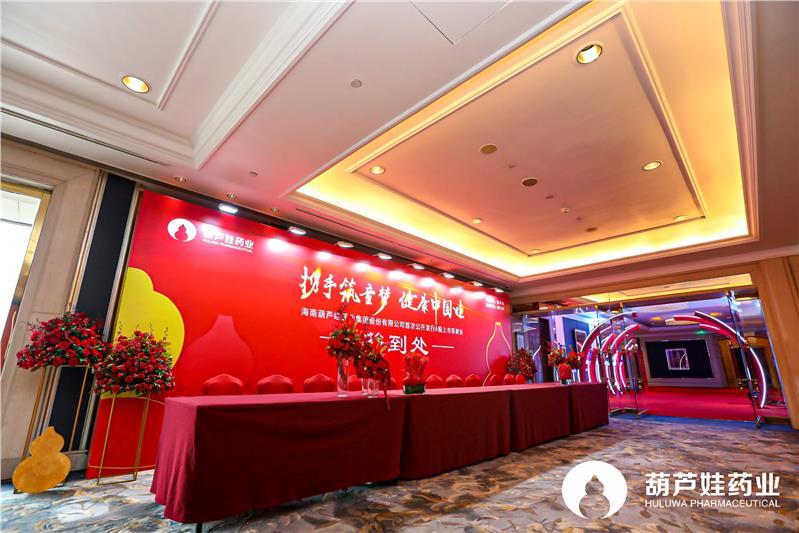 上海黄浦靠谱舞台桁架背景板安装公司
