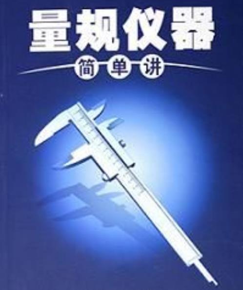 广州食品职能就业培训费用专业技术指导