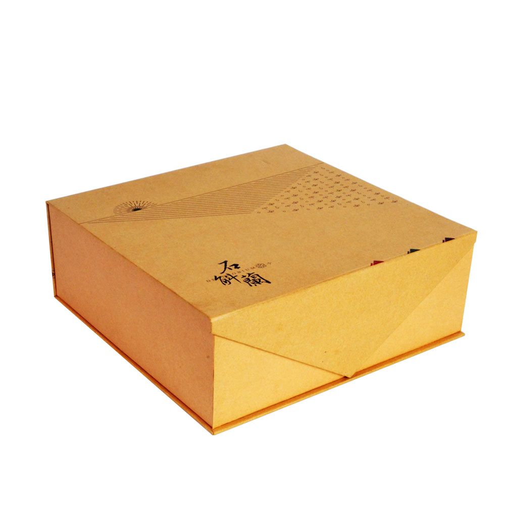 礼品包装盒 彩盒包装 板盒包装印刷