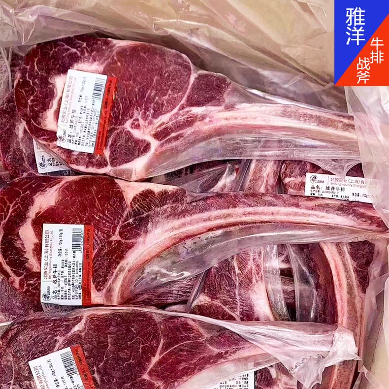 潮州牛肉批发 营养丰富