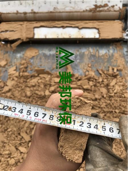 桂林洗沙泥浆压泥机